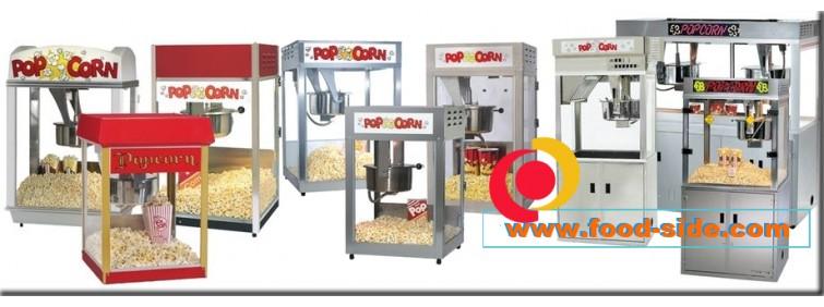 Аппараты попкорн и оборудование попкорн