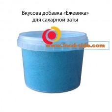 Вкусовая добавка краситель сахарная вата, Ежевика, 200 гр, Украина