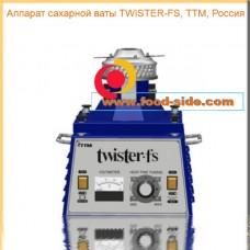 Аппарат сахарной ваты TWISTER-FS, ТТМ, Россия