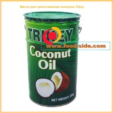 Масло для попкорна, 22 кг, Trikey, Сингапур