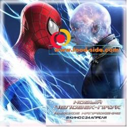 Скоро в продаже стаканы для попкорна к фильму «Новый Человек-паук: Высокое напряжение»