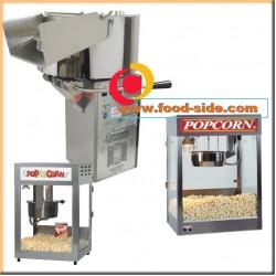Аппараты для попкорна, Gold Medal