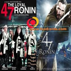 Стаканы для попкорна к фильму «47 Ронинов»