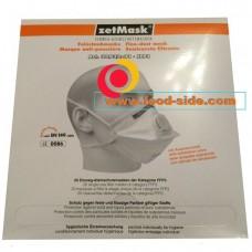 Одноразовая маска-респиратор zetMask N99 FFP3, Германия
