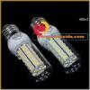Энергосберегающая LED лампа 15 Ватт с цоколем E27, теплый белый