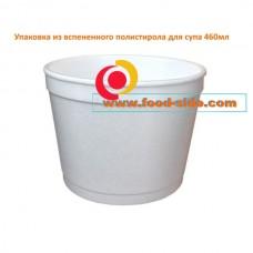 Упаковка из вспененного полистирола для супа 460мл.