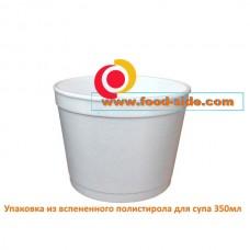 Упаковка из вспененного полистирола для супа 350мл.