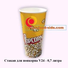 Стаканы для попкорна, Popcorn Bucket V24, желтые