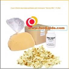 """Вкусовая добавка попкорн, Сыр и Бекон, """"Savory Mix"""", Gold Medal, ящик 11,35 кг"""