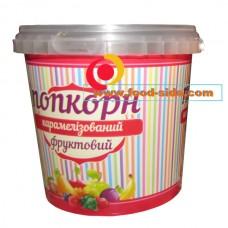Фруктовый попкорн, 170гр.