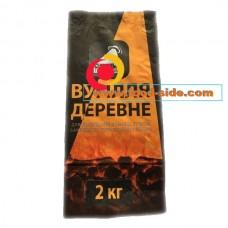 Бумажный мешок для угля и брикетов, 2.0 кг