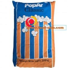 Зерно кукурузы попкорн PopAr Classic, Аргентина