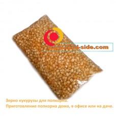 Зерно кукурузы для попкорна, 2 кг