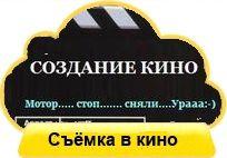 Съёмка в кино на параплане, парамотре, паратрайке